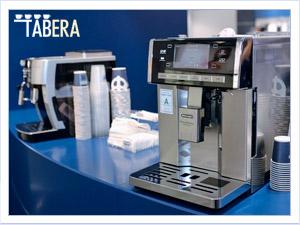 Все об услугах компании, которая занимается арендой кофемашин?