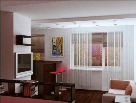 Как организовать пространство маленькой квартиры?
