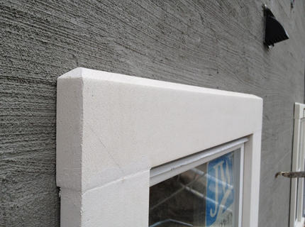 Узоры из пенопласта для окна