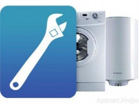 Быстрый и качественный ремонт стиральных машин Zerowatt.