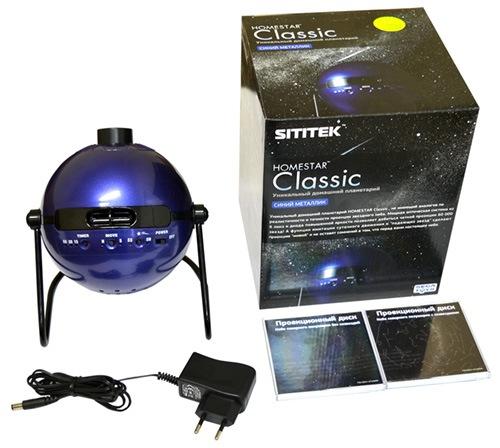 """Домашний планетарий """"HomeStar Classic"""" с блоком питания и двумя дисками"""